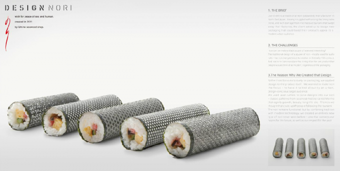 sushi2